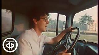 Download Юрий Шевчук и группа ДДТ ″Дождь″ (1986) Video