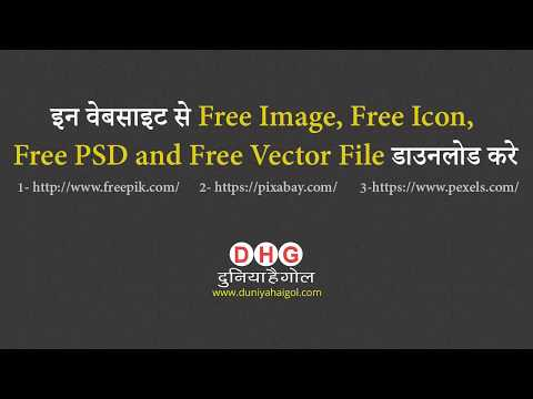 Xxx Mp4 Doownload Free Image Free Icon Free PSD And Free Vector File From These Websites 3gp Sex