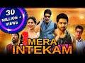 Download Mera Intekam (Aatadukundam Raa) 2019 New Released Full Hindi Dubbed Movie | Sushanth, Sonam Bajwa In Mp4 3Gp Full HD Video