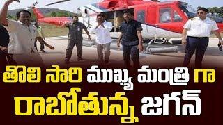 AP CM YS Jagan Mohan Reddy Visiting Polavaram Project | hmtv