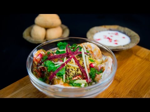 Bhall Papdi Chaat - Dhaba Style !!