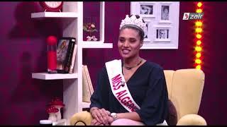 هل تعرضت ملكة جمال الجزائر خديجة بن حمو  لمؤامرة ؟