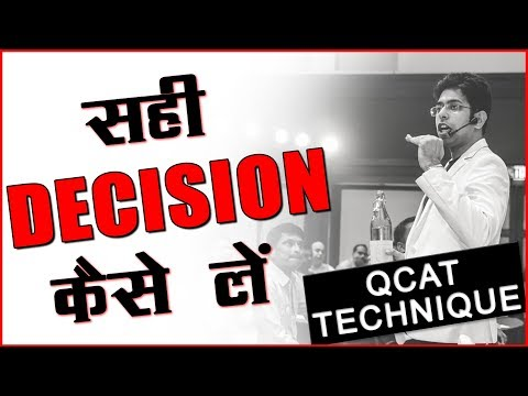 How to take the Right Decision (in Hindi)