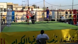 #x202b;الملاكم محمد ضياء ضد الملاكم عباس في بطولة البصره#x202c;lrm;