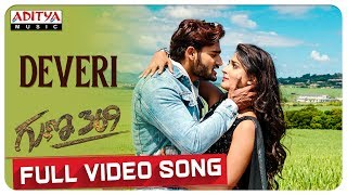 Deveri Full Video Song    Guna 369 Songs    Karthikeya, Anagha    Chaitan Bharadwaj