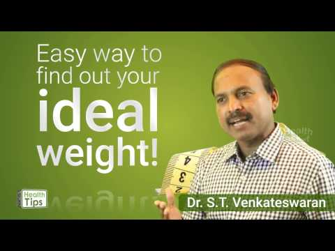 KNOW YOUR IDEAL WEIGHT , IN 30 SECONDS | USEFULL VIDEO, JUST 30 SECONDS
