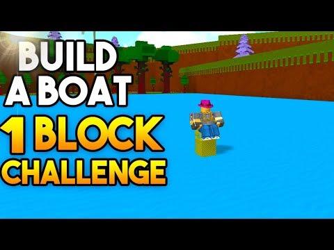 1 BLOCK CHALLENGE!   Build a Boat For Treasure ROBLOX