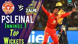 Shadab Khan Wickets | Peshawar Zalmi Vs Islamabad United  | Final | 25 March | HBL PSL 2018
