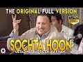 Download Sochta Hoon Ke Woh Kitne Masoon Live Full Ustad Nusrat Fateh Ali Khan OSA Official HD Video mp3