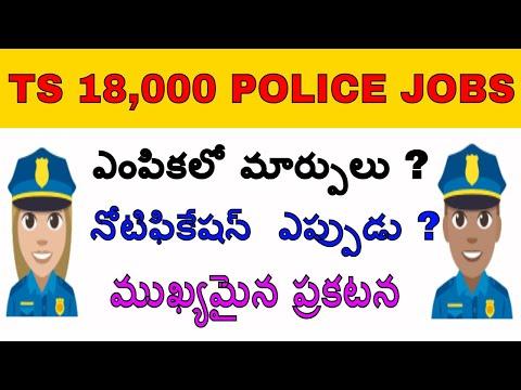 ts police notification 2018 update||latest telangana si.constable jobs/sathish edutech