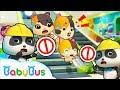 Baby Kitten Be Careful On The Escalator Kitten Family Kids Safety Tips Kids Song BabyBus