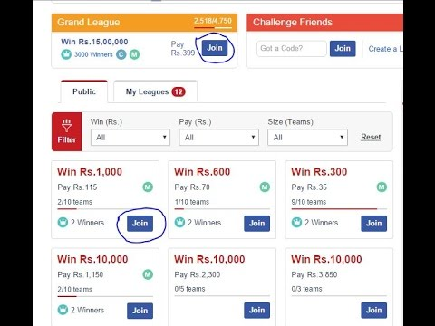 Dream11 full tutorial(Hindi/English)-how to play? Dont worry |Dream 11|