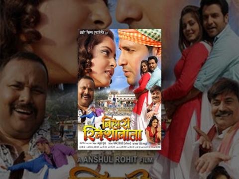 Xxx Mp4 Bihari Rikshawala बिहारी रिक्शावाला Bhojpuri Full Movies Lattest Film Hottest Anjana Singh 3gp Sex