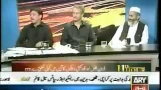 Syed Faisal Raza Abidi at his best