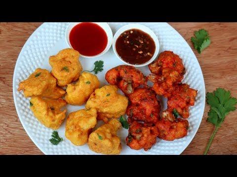 ফুলকপির পাকোড়া ২টি মজাদার স্বাদে | Cauliflower Pakora | Fulkopi Pakora Recipe Bangla