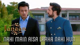 Nahi Main Aisa Larka Nahi Hun | Funny Scene | Janaan 2016