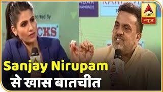 'मैं कांग्रेस नहीं छोड़ रहा, पार्टी बुरे दौर से गुजर रही', देखिए Sanjay Nirupam का Full Interview
