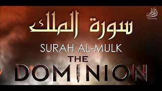سورة الملك كاملة | من أروع تلاوات الشيخ عبد الباسط عبد الصمد | جودة عالية HD