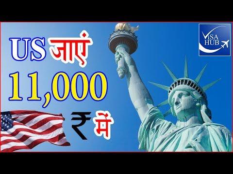 USA TOURIST VISA DOCUMENT CHECKLIST IN HINDI LANGUAGE/ b1b2 visa/ required documents.