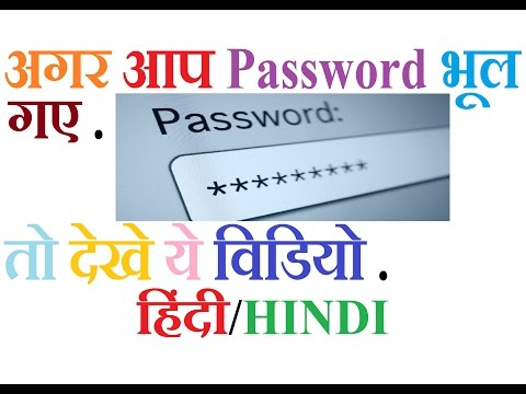 How To Know anyones saved password for any website |100 % working|