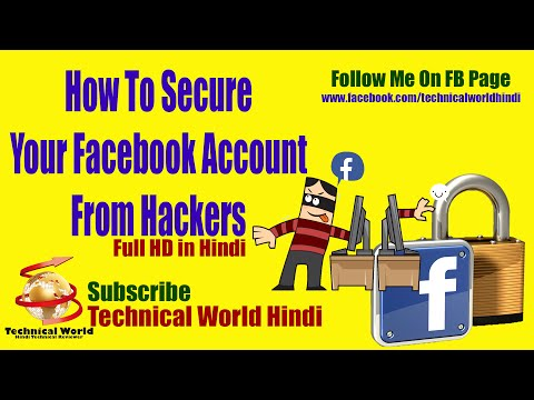[Hindi] How To Secure Your Facebook Account From Hackers Full HD