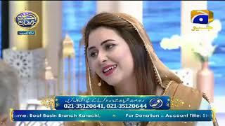 Geo Ramzan Iftar Transmission - Jazba e Khidmat - 18 May 2019 - Ehsaas Ramzan