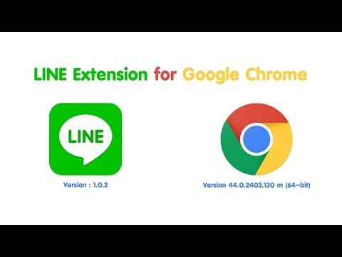 LINE Extension for Google Chrome English Menu