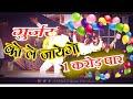 Download   Gurjar Ko Le Jayego    गुर्जर को ले जाएगो    New Gurjar Song    Mange Tanwar    Osm Films Production MP3,3GP,MP4