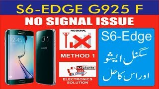 G925p & G920p 6 0 1 & 7 0 Emergency calls only no service