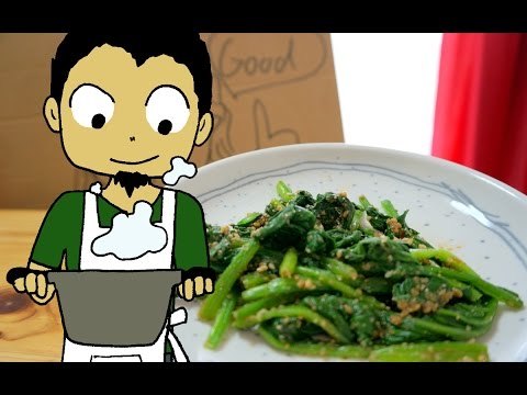 Spinach & Sesame Vegetarian Dish (Japanese traditional cooking): Rio's cooking show