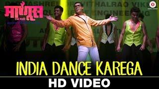 India Dance Karega   Manus Ek Mati   Siddharth Jadhav   Adarsh Shinde