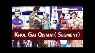 Khul Gai Qismat( Segment) #JeetoPakistan