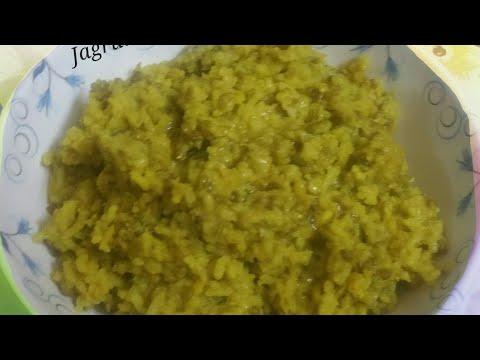 Traditional Gujarati Khichdi with tips/टीप्स के साथ गुजराती खीचडी/ખીચડી બનાવવા ની રીત/