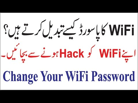 How To Change WiFi Password in Urdu/Hindi   Change PTCL WiFi Password