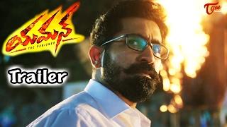 Yaman Telugu Movie Trailer || Vijay Antony || Miya George || #Yaman