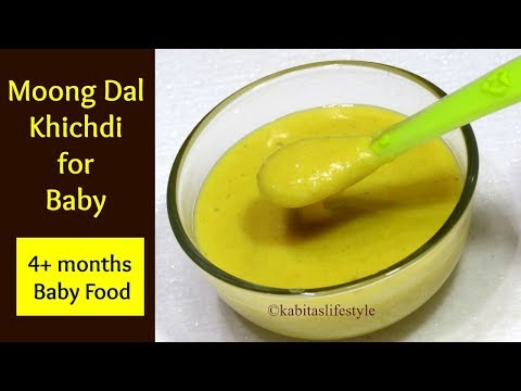 Moong Dal Khichdi | 4 months plus Baby food | Vegetable Khichdi for Baby | kabitaslifestyle