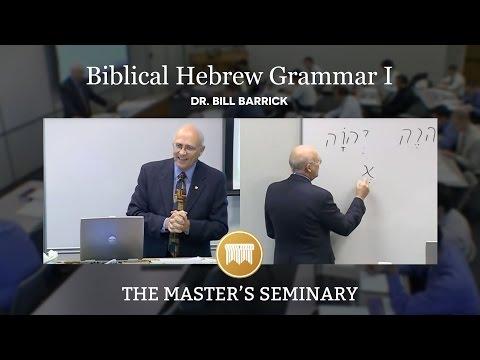 Lecture 1: Biblical Hebrew Grammar I - Dr. Bill Barrick