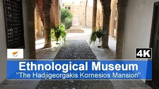 Ethnological Museum 4K (The Hadjigeorgakis Kornesios Mansion) • Особняк Хаджигеоргакиса Корнесиоса