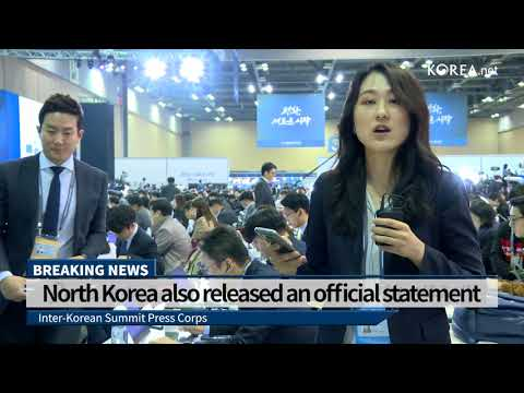 Kim Eui-kyeom Briefing on Schedules for 2018 Inter Korean Summit