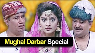 Khabardar With Aftab Iqbal 18 January 2018 - Mughal Darbar Special - Express News
