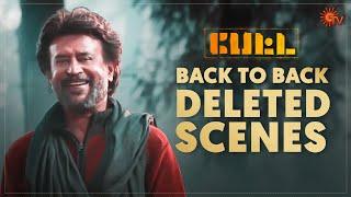 Back to Back deleted scenes of Petta | Rajinikanth | Vijay Sethupathi | Simran | Sun TV
