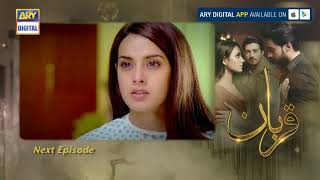 Qurban Episode 26 ( Teaser ) - ARY Digital Drama