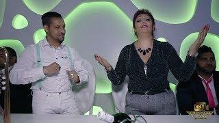 Bojan Krstic Orkestar & Zaklina Petrovic Zax Ah Sine Sine 2018 Studio Beko 4K Ultra Hd Leskovac