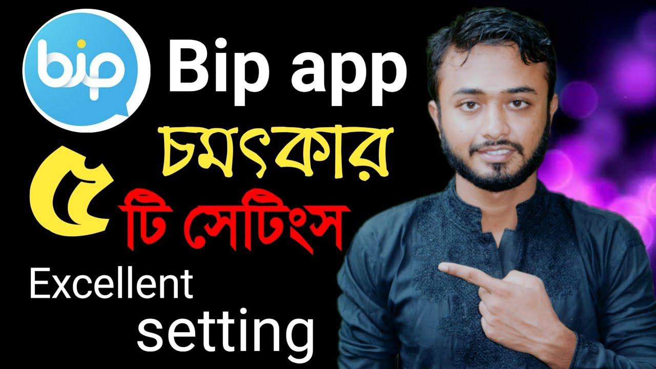 Download Bip App excellent five setting।।Best 05 settings on bip app।।bip app setings।।Message Video Calling MP3 Gratis