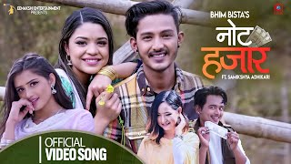 Note Hajar नोट हजार   Bhim Bista, Samikshya Adhikari, Anjan \u0026 Melina   Ft. Gita \u0026 Kamal   New Song