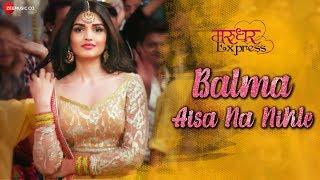 Balma Aisa Na Nikle | Marudhar Express | Kunaal Roy Kapur & Tara Alisha Berry | Aakanksha Sharma