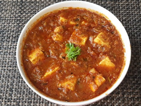 Restaurant Style Paneer Masala Recipe | Side dish for Roti, Jeera Rice etc...| Paneer Masala Curry