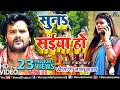 Khesari Lal Yadav का सबसे हिट देवी गीत VIDEO SONG - Suna Saiya Ho - Latest Bhojpuri Devi Geet 2018