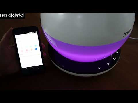 미로 가습기 MIRO-NR08M LED조명 변경 / Enuri 리뷰
