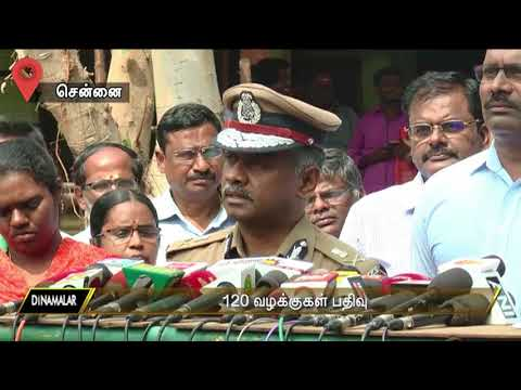 120 cases registered in RK Nagar : A.K.Viswanathan, Chennai police commissioner